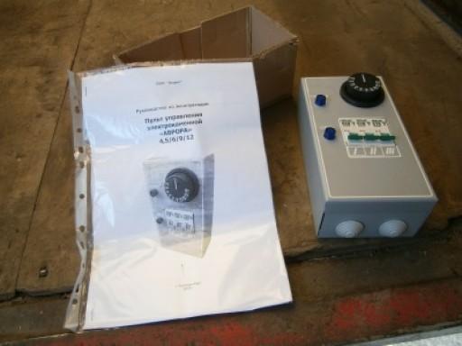 Пульт управления к Авроре (4,5-12 кВт)