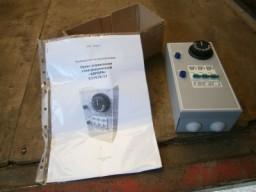 Пульт управления к Авроре (до 12 кВт)