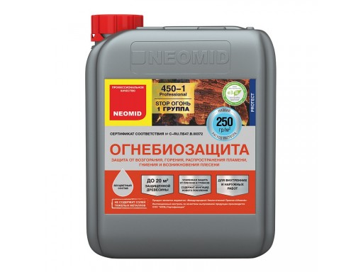 450 (10 кг) I группа NEOMID - огнебиозащитный состав NEOMID