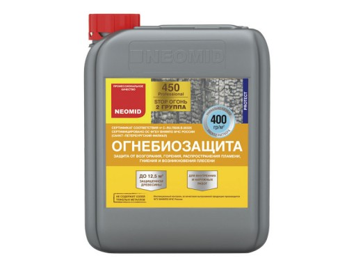 450 (5 кг) II группа NEOMID - огнебиозащитный состав