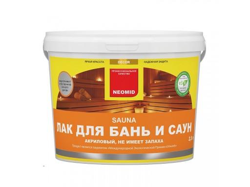Сауна (2,5 л) лак акриловый для бань и саун Neomid