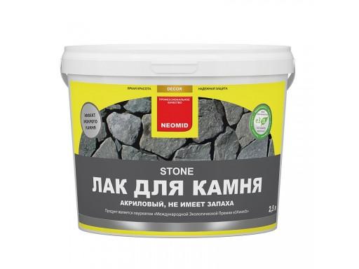Стоун (2,5 л) лак по камню Neomid