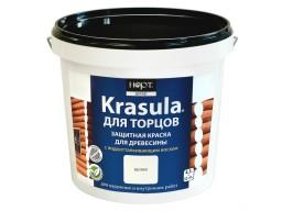 Защитная краска для торцов(белая)KRASULA 4,5кг НОРТ