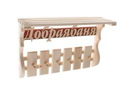 Вешалка-полка, липа «Добрая баня», 6 крючков